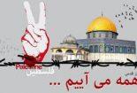 بیانیه مجمع رهروان امربه معروف ونهی از منکر استان اصفهان