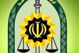 توضیحات پلیس در خصوص فیلم امروز دختری جوان در تهرانپارس