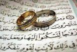 آخرین آمار ازدواج و طلاق