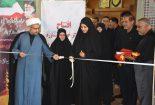 مرکز مشاوره تخصصی امر به معروف و نهی از منکر در اصفهان راهاندازی شد