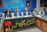 تاکید استاندار بر ضرورت واقعی سازی آمار انبارهای استان مرکزی