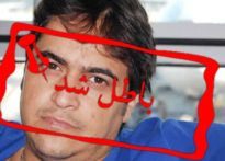 پیام رئیس مجمع رهروان امربه معروف ونهی از منکر استان اصفهان در پی دستگیری روح اله زم