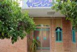 چهار سلامتکده طب سنتی در مشهد افتتاح شد