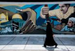 حجاب، امری دینی است و نباید به بحث سیاسی تبدیل شود