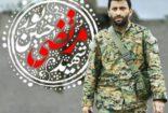 انتقام سخت ـ ویدئو| «انتقام سخت» خواسته پدر و مادر فرمانده شهید «مرتضی حسینپور»