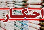 کشف احتکار ۳۱۵ میلیاردی لوازم و قطعات خودرو در زنجان