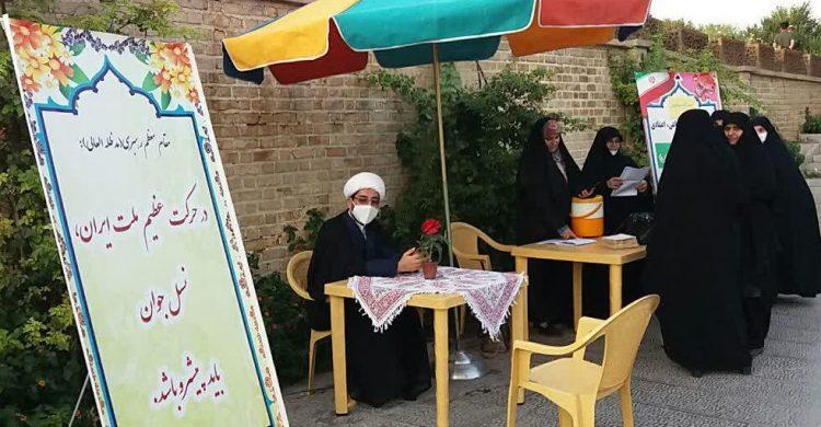 طرح سلمان محمدی، قدمی برای رسیدن به سبک زندگی ایرانی اسلامی.