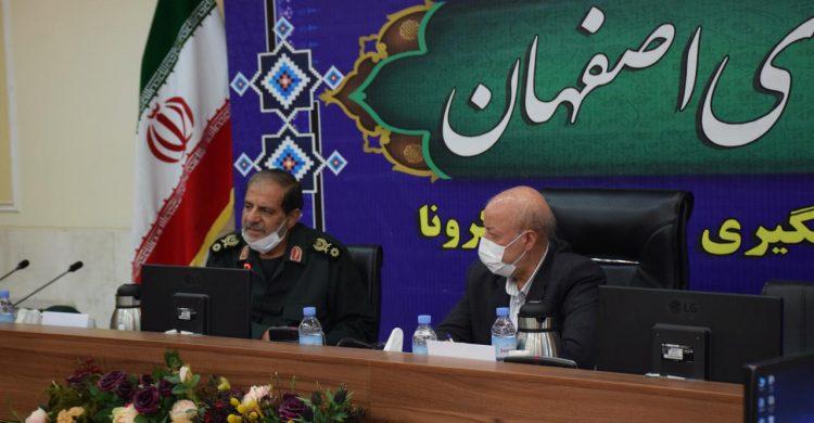 استاندار اصفهان: مهم ترین معروف حفظ نظام اسلامی وتلاش برای رسیدن به اهداف الهی انقلاب است.