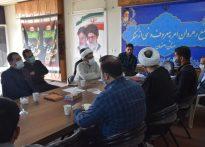 مبارزه با آسیب ها، مطالبه گری و آموزش امربه معروف ونهی از منکر در محله های اصفهان انجام می گیرد.