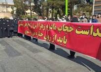 بیانیه مجمع رهروان امربه معروف ونهی ازمنکردرخصوص شهید محمدی درتهران ویوم الله۲۹مهرنجف آباد