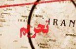آخرین تلاشهای تحریمی جمهوریخواهان علیه ایران