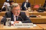 گزاری توییتری اولیانوف از دستور کار جلسه امروز کمیسیون مشترک برجام