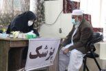 اردوی جهادی پزشکی به همت دانشجویان دانشگاه آزاد مشهد در روستای مهدیآباد برگزار شد + تصاویر