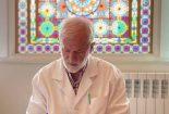 سقط ۱۶ جنین سالم برای کشف یک جنین متبلا به سندروم داون در غربالگری/ جنگ جمعیتی علیه مردم ایران با غربالگری