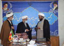 دفترمجمع رهروان امربه معروف ونهی از منکر شهر بهارستان افتتاح گردید.