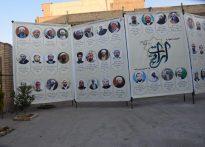 جشنواره ارادت به صاحب الامر (عج) به روایت تصویر