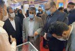نخستین نمایشگاه نهضت تولید، بومی سازی و صادرات در کرمان گشایش یافت