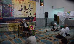 """حجت الاسلام سالک:برخی آقایان """"پوپولیستی، فریبکارانه و غیرکارشناسی"""" صحبت میکنند / مردم مراقب شایعات باشند"""