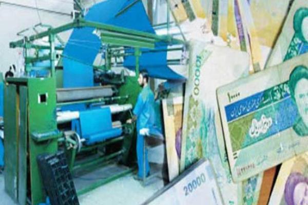 تامین مالی، عمدهترین مشکل واحدهای تولیدی خوزستان